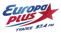 Европа Плюс возобновила вещание в городе Туапсе на новой частоте!